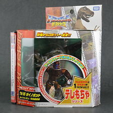 TakaraTomy Transformers Beast Wars TM-05 Dinobots action figure with DVD