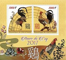 Ivory Coast 2016 MNH Year of Rooster 2017 2v M/S Chinese Lunar New Year Stamps