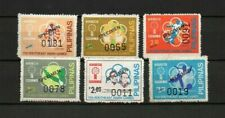 PHILIPPINES SPECIMEN 1981 Southeast Asian Games Complete Set Only 1,000 Printed