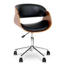 NEW PU Leather Curved Office Chair Padded Seat Modern Home Work Computer Stool