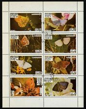 STATE OF OMAN, USED MINI SHEET OF 8 VARIOUS BUTTERFLIES, YEAR 1973