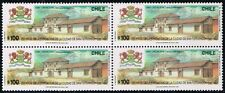 CHILE 1992 STAMP # 1519 MNH BLOCK OF FOUR SAN FERNANDO CITY  CASA LIRCUNLAUTA