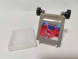 "Tetris -  Japanese Game Boy - RARE version 1.0 alternate a-type song ""Minuet"""