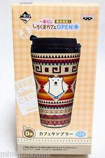 Shirokuma Cafe Tumbler 2 Polor Bear's Cafe Ichiban Kuji JAPAN ANIME MANGA
