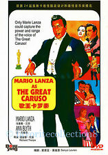 The Great Caruso (1951) - Mario Lanza, Ann Blyth - DVD NEW