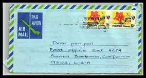 GP GOLDPATH: MALAYSIA COVER AIR MAIL _CV480_P02