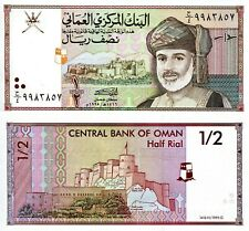 Oman ½ Rial Banknote World Paper Money Unc Currency Pick p33 1995 Sultan Qaboos