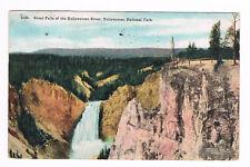 AK USA Great Falls of the Yellowstone River 1913 gelaufen SHANGHAI CHINA (A3/95)