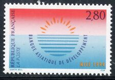 STAMP / TIMBRE FRANCE NEUF N° 2884 **  BANQUE ASIATIQUE