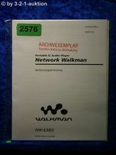 Sony Bedienungsanleitung NW E3 / E5 Network Walkman (#2576)