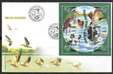 Romania 2004 Waterbirds/Birds/Boat 4v m/s FDC (n20471)