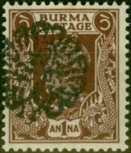 Burma Japan Occu 1942 1a Purple-Brown SGJ19b Fine MNH
