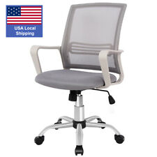 New listing Office Chair Ergonomic Executive Home Mesh Computer Desk Seat Task Chair Swivel