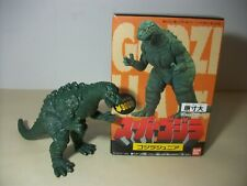 Vintage Hyper Junior Godzilla  figure official Japanese import candy toy MIB
