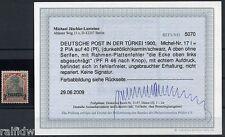 DP Türkei 2 Pia. Reichspost 1900 mit Plattenfehler Befund (S8045)