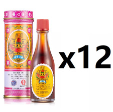 ( Pack of 12 ) Po Sum On Medicated Oil ~ 18.6ml ~ Expired in 2023 !!!