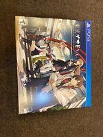 Sony PS4 Tokyo Xanadu EX+: Limited Edition ITEMS ***NO GAME / NO DLC*** See Pics