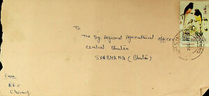 BHUTAN 1971 BIRD 20ch S/C ON COVER CHIRUNG TO SARBHANG