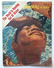 The Illustrated Weekly of India 24 April 1977 The World Is Running Out Of Water