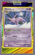 🌈Mentali - DP05:Aube Majestueuse - 18/100 - Carte Pokemon Neuve Française
