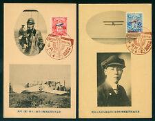 JAPAN 1919 Trial AIRMAIL FLIGHT 1½ + 3sen Sk# C22-23 on PHOTO POSTCARDS - pilots