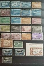1Cuba Airmail Special Delivery Stamp Lot Used T225