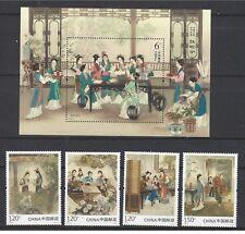 CHINA 2018-8 紅樓夢 Red Chamber Masterpiece Classical Literature III stamp + S/S