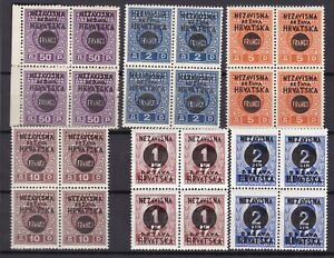 Croatia - NDH - 1941/45 -  Michel 41/46 - MNH - 60 Euro