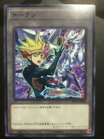 YuGiOh 18CC-JP001 Playmaker and Cyberse Quantum Dragon Token Special Campaign