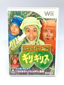 Nintendo Wii - Haneru Doesn'T Tobira Wii: Kirigirissu - Versión Japan - Full