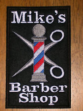BARBER Pole Scissors Embroidered Design for Jacket or PATCH +Choice of Text Name