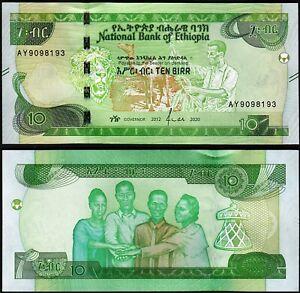 Ethiopia 10 Birr (2012) 2020, UNC, P-New Design