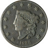 1833 Large Cent  Great Deals From The Executive Coin Company - BBLC3448