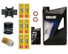 YAMAHA OUTBOARD ENGINE ANNUAL SERVICE KIT F350 HP 4.STROKE ANNUAL SREVICE KIT