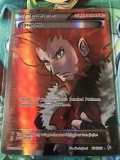 MINT FULL ART Pokemon LYSANDRE Card FLASHFIRE Set 104/106 XY Ultra Rare Trainer