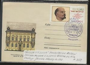 1970 Russia Cover Moscow's Lenin Museum