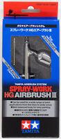 Tamiya 74532 SPRAY-WORK HG Airbrush III (0.3mm Nozzle)