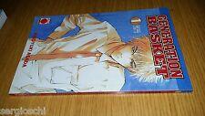 GENERATION BASKET # 1-HIROYUKI ASADA-PLANET MANGA-2000-MN39