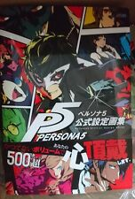 Persona 5 Official Design Works Setting Art book 512 Pages Japan Import