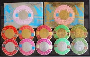 FUJEIRA 1971  Gamal Abd el Nasser MNH** GOLD/Silver Sets, Egypt UAE Arab Emirate