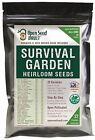 EMERGENCY SURVIVAL GARDEN VEGETABLE SEED NON-GMO HEIRLOOM SEED BANK PACK SET MRE