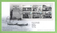 G.B. 2015 Battle of Britain M/S on Royal Mail First Day Cover, Tallents House
