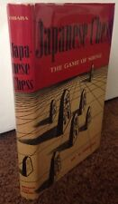 Japanese Chess The Game Of Shogi By E. O'Hara Rare Book In DJ Japan 1958 Import