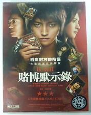 Kaiji (Region Free DVD) Japanese movie English subtitled 賭博默示錄 New Sealed