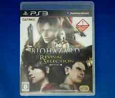 Biohazard  Revival Selection PS3 Japan import