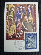 ANDORRA MK 1972 FRESCOES MAXIMUMKARTE CARTE MAXIMUM CARD MC CM c796