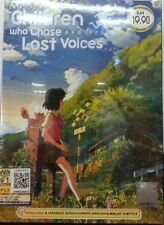 DVD Children Who Chase Lost Voices The Movie English Dubbed