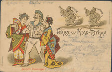 1898 Prague Austria Postcard Cover German Sailor in China with Women