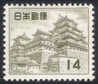 Japan 1952 Himeji Castle/Buildings/Architecture/Heritage/History 1v (n29487)