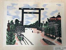SUMIO KAWAKAMI Sosaku Hanga Japanese Woodblock Print scenes Last tokyo woodcut